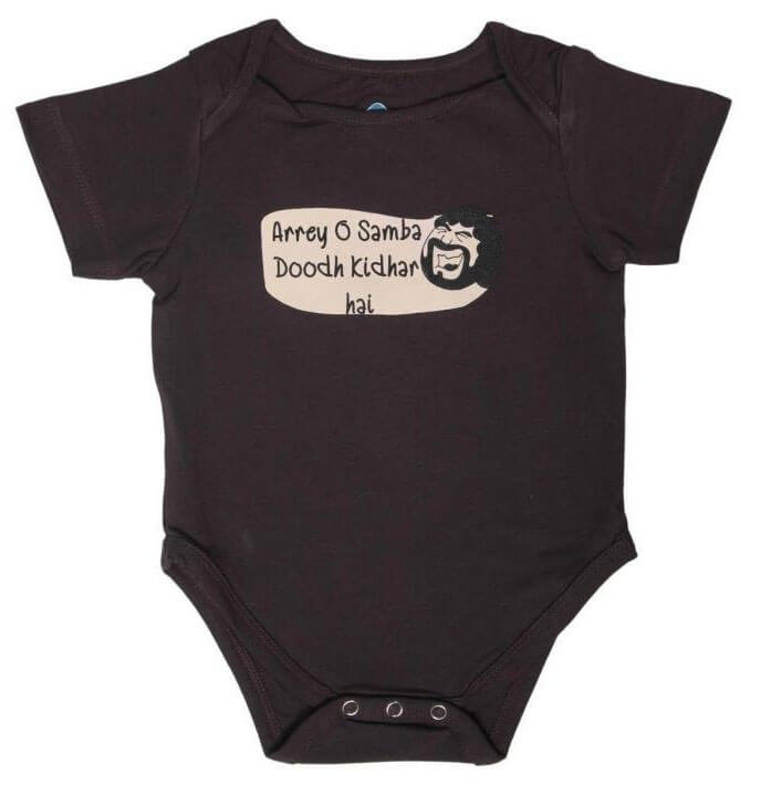 Funky Rompers: Where is my Doodh? 383